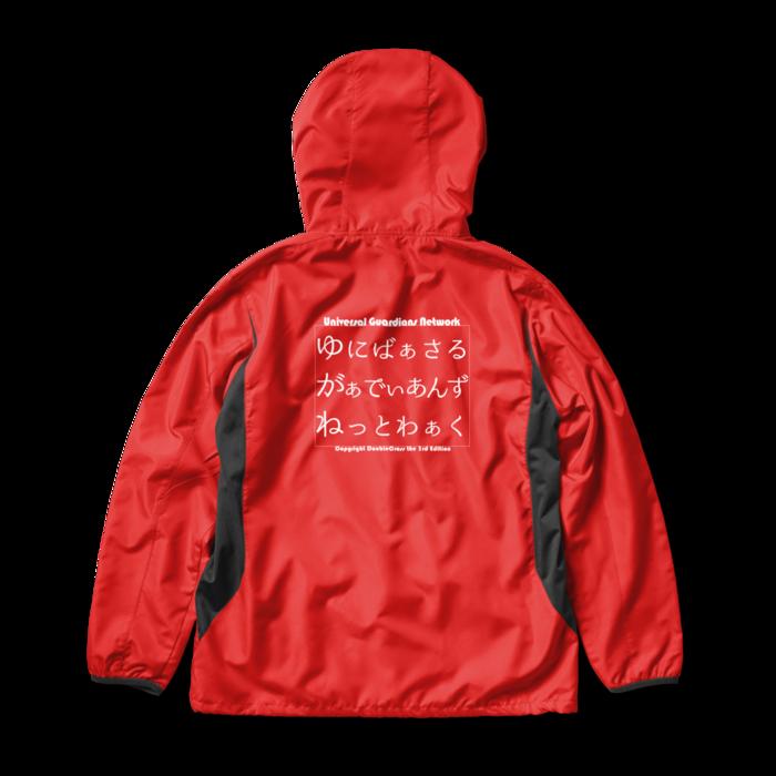 ウインドブレーカー Red - XL -