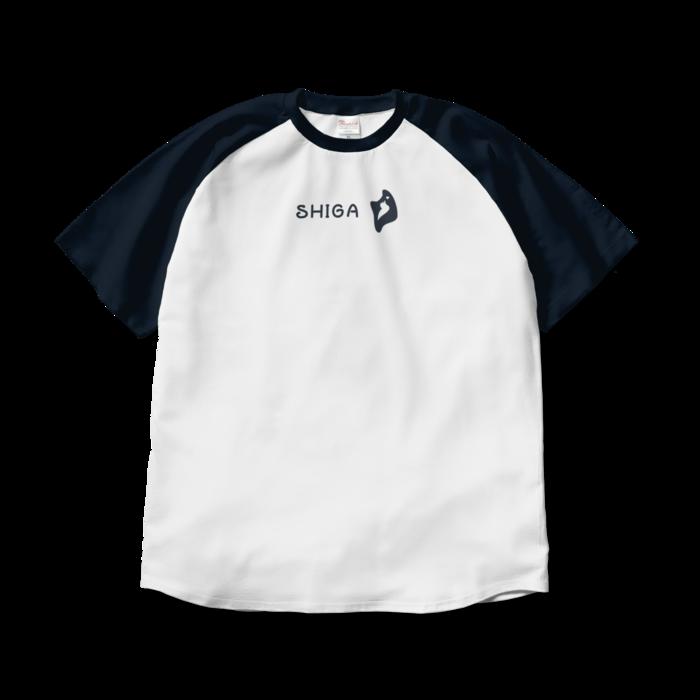 ラグランTシャツ - XL - 正面