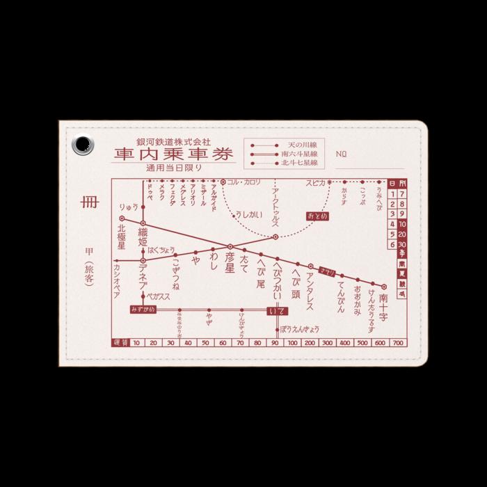 パスケース - 70 x 105 (mm)