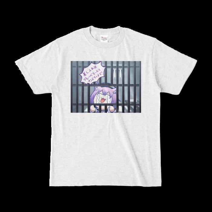 カラーTシャツ - S - アッシュ