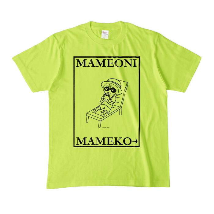 カラーTシャツ(淡色) - M - ライトグリーン