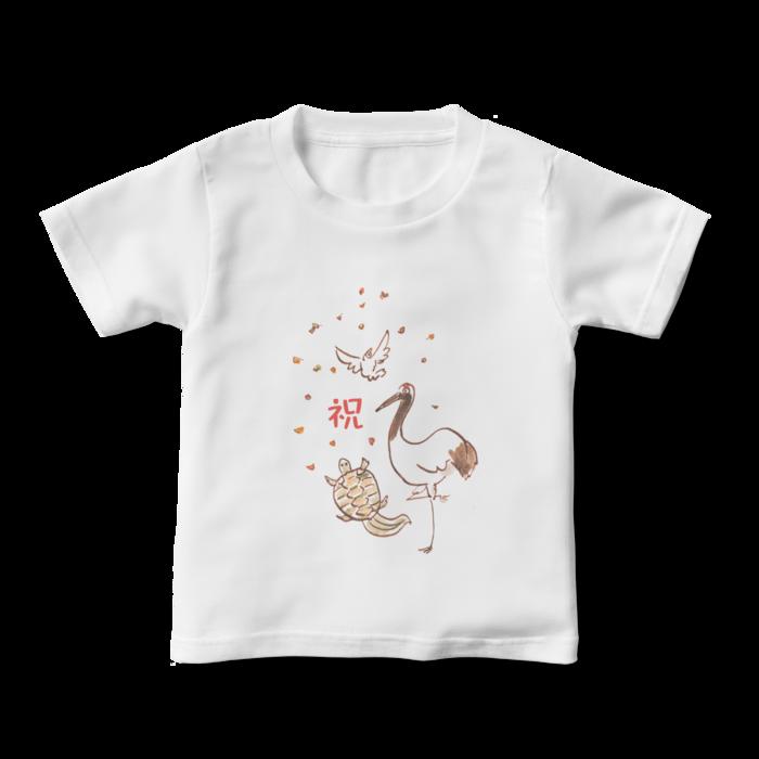 キッズTシャツ - 110cm - 正面